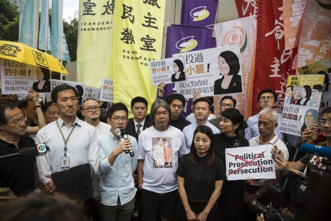 elus hongkongais pro democratie
