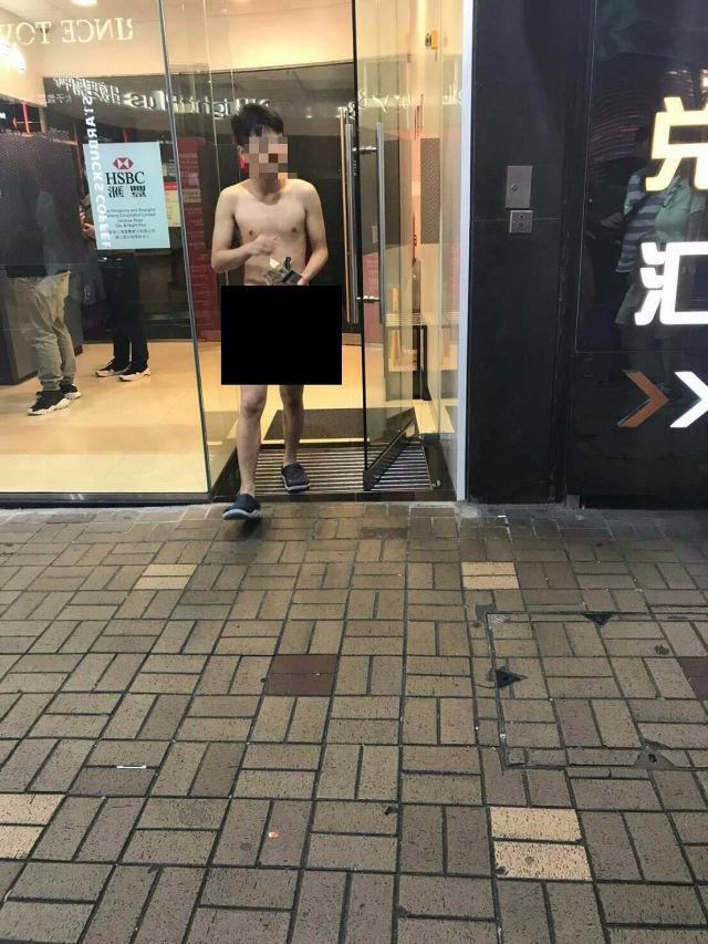 À Hong Kong, un homme prend le métro tout nu avec des