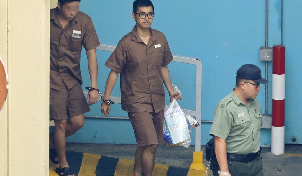 Alex Chow Prison
