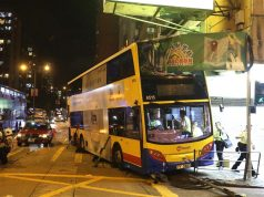 accident bus Sham shui po