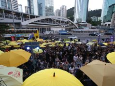 anniversaire occupy central