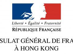 consulat general de France a Hong Kong
