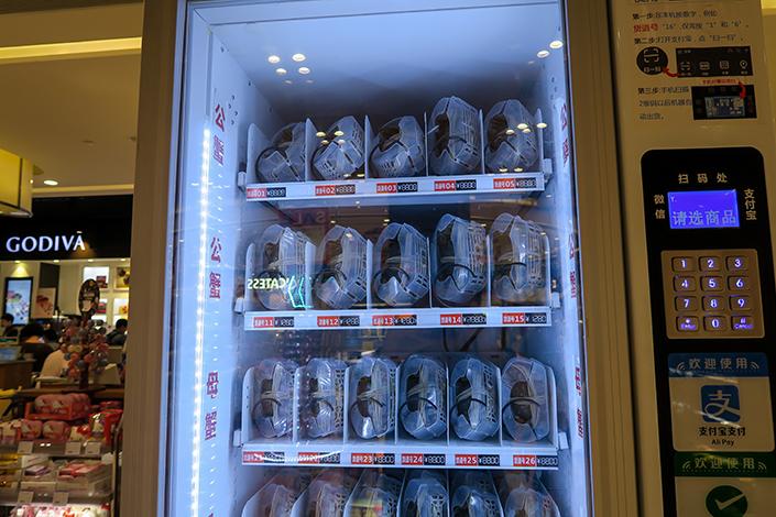 distributeur automatique de crabes