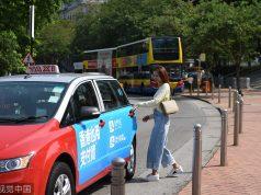 Alipay Taxi Hong Kong