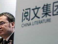 Wu Wenhui