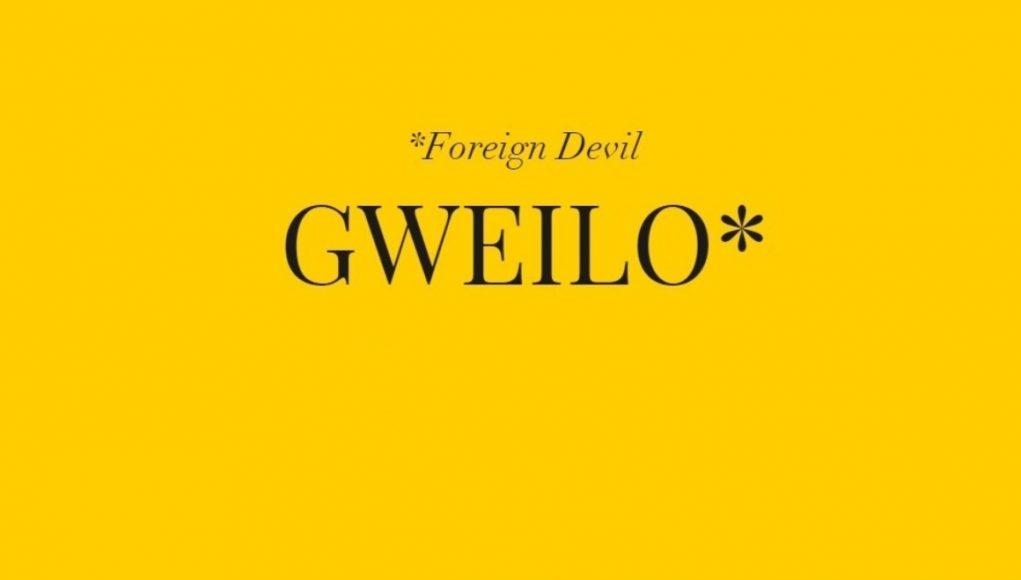 Gweilo2