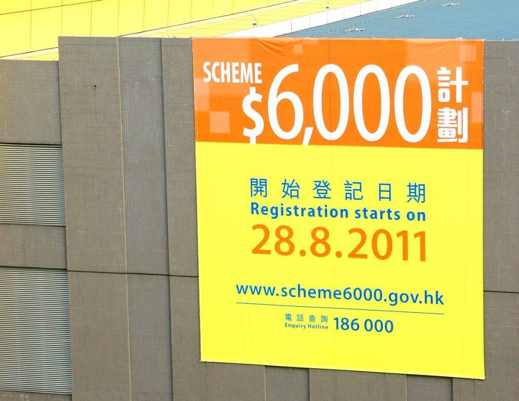 Scheme 6000