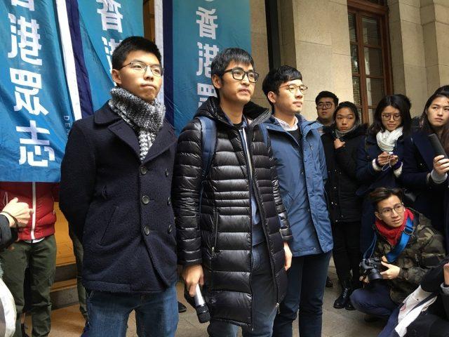 Joshua Wong, Nathan Law et Alex Chow