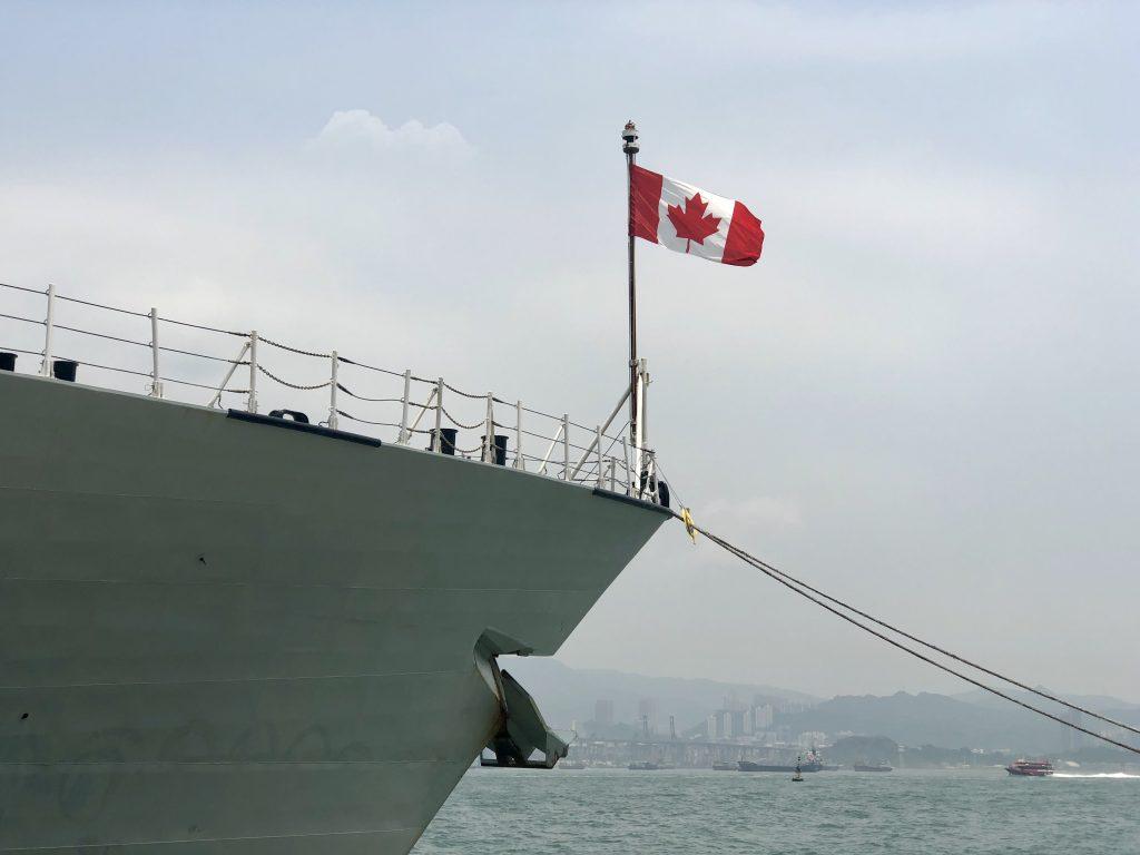 drapeau canadien Hong Kong
