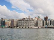 North Point hong kong