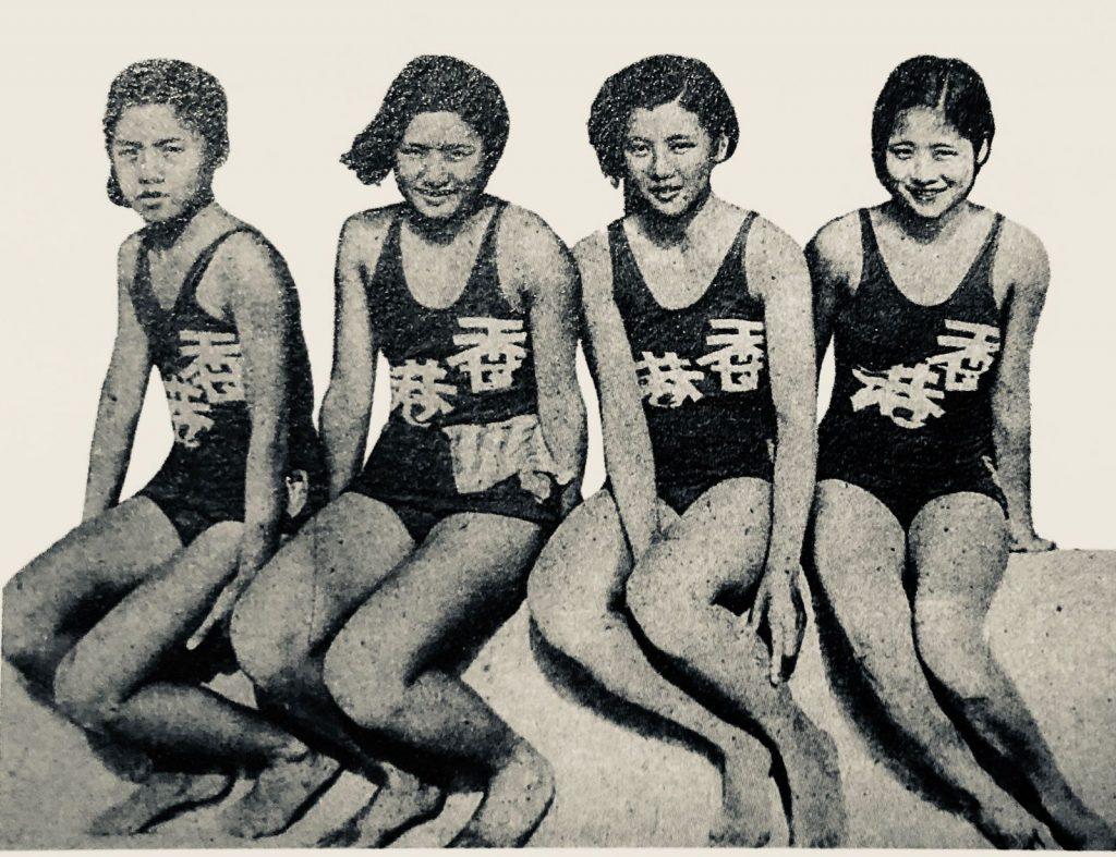 nageuses hongkongaises