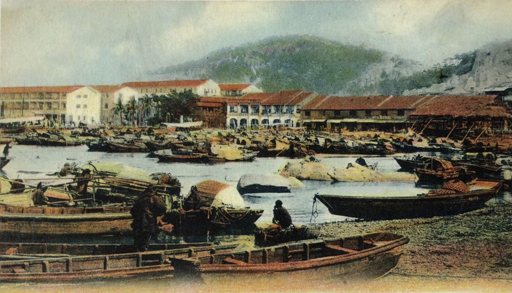 plage de Yau Ma Tei