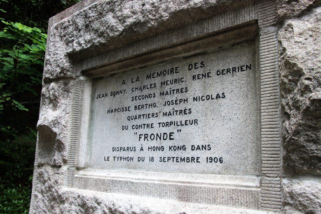 Monument La Fronde