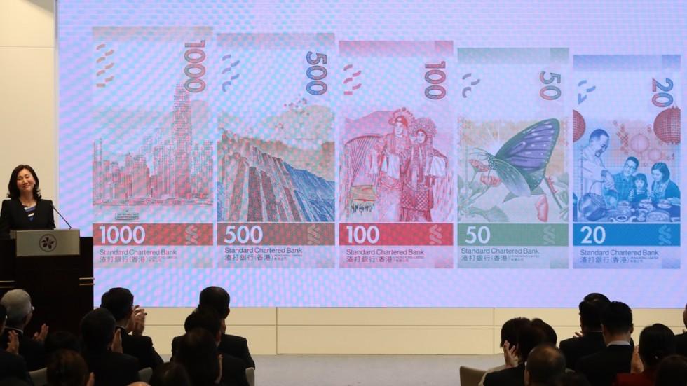 Nouveaux billets hongkongais Standard Chartered Bank