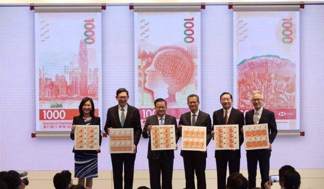 Nouveaux billets de mille dollars hongkongais