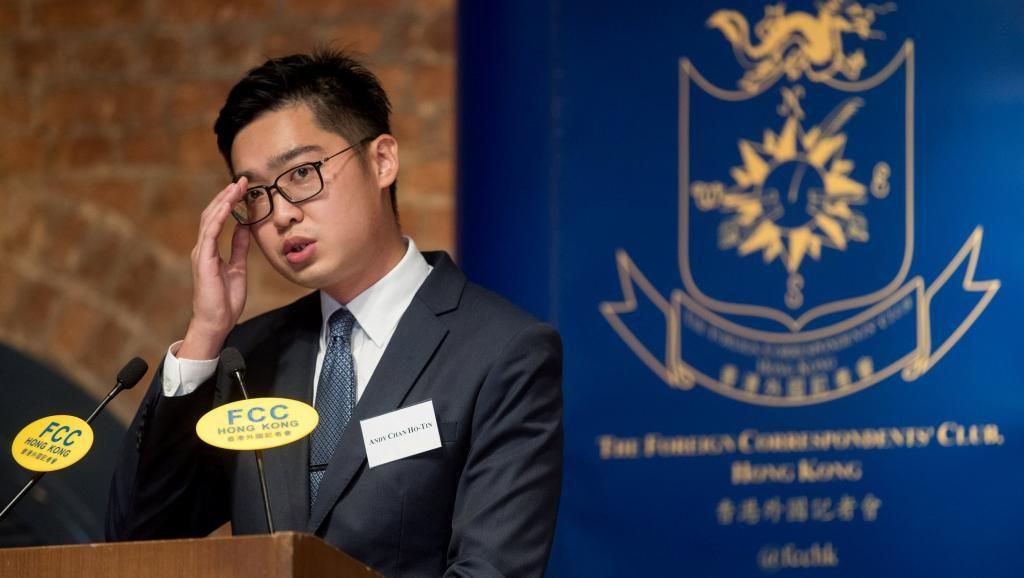 Andy Chan FCC Hong Kong