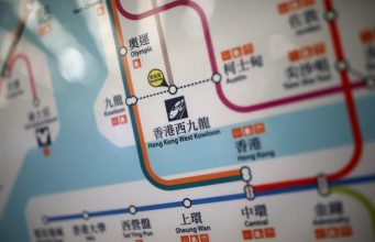 Gare de West Kowloon Plan MTR