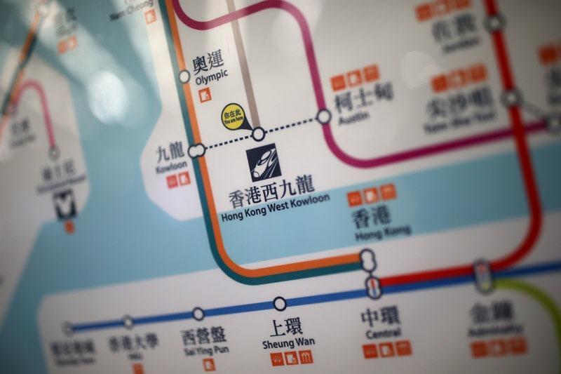 Gare de West Kowloon Plan MTR