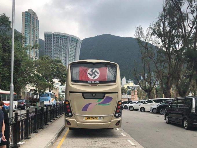drapeau nazi racisme Hong Kong Repusle Bay