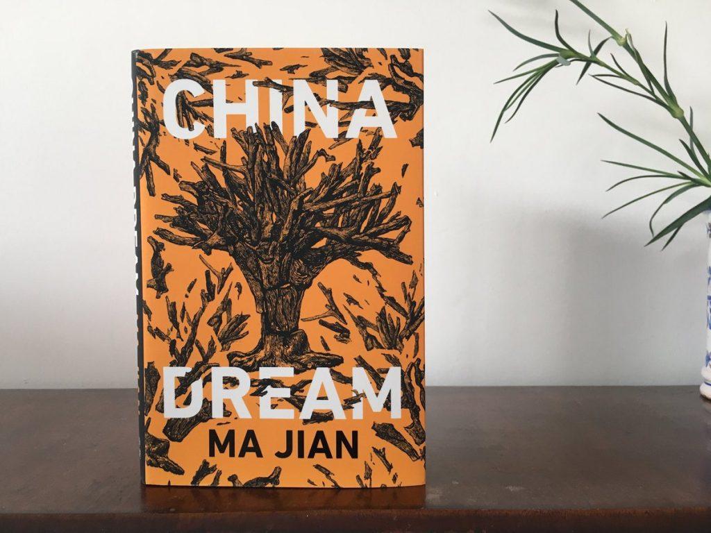 livre china Dream Ma Jian