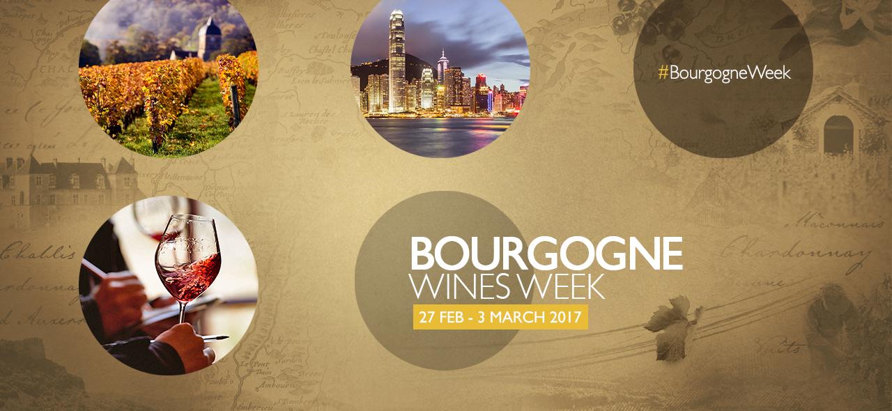 Bourgogne Week Hong Kong