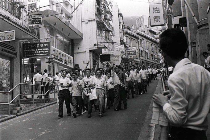 Wyndham Street Hong Kong 22 Mai 1967