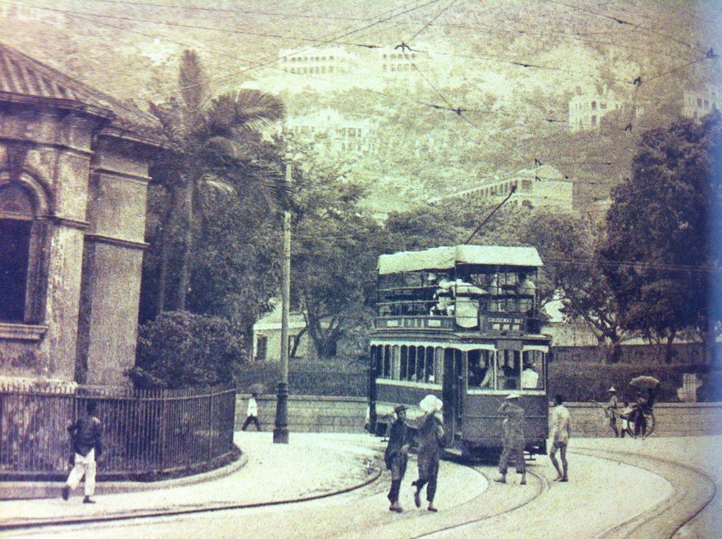 Tramway Vieil Hong Kong