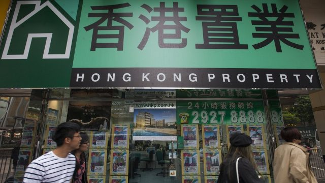 agence immobiliere Tsim Sha Tsui