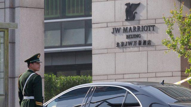 JW Marriott Pekin