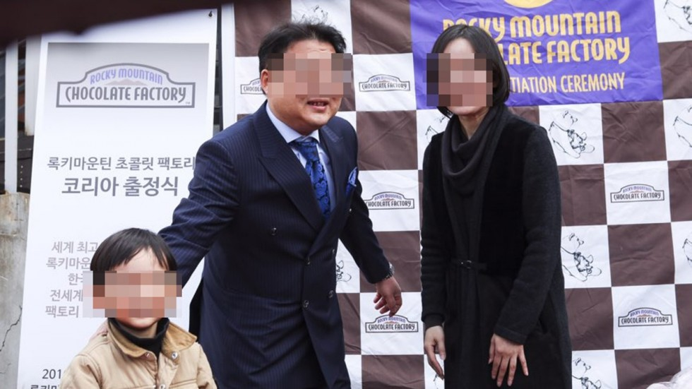 Kim Min-ho