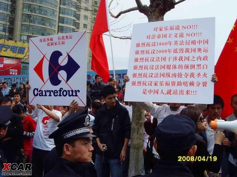 carrefour boycott chine