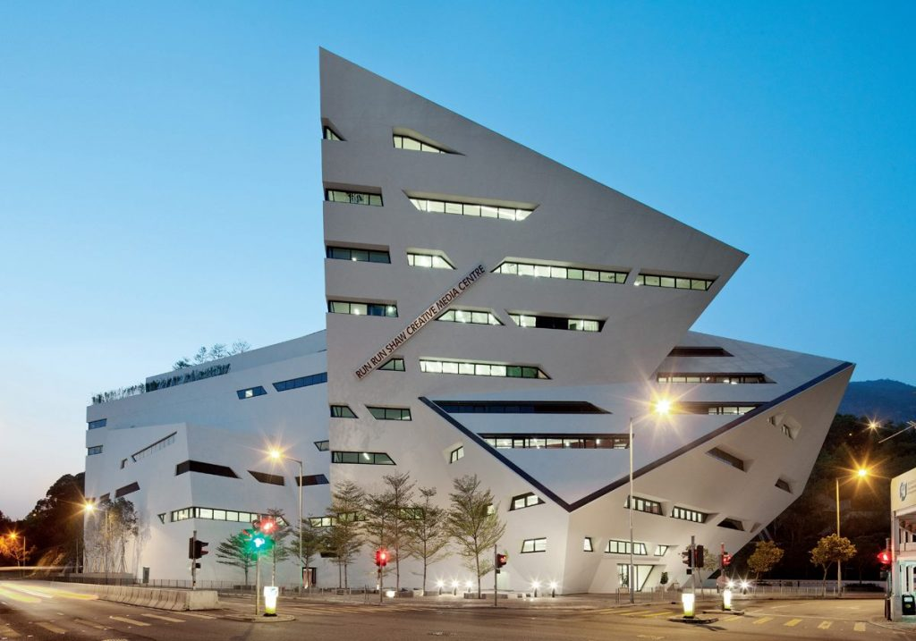 School of Creative Media CityU