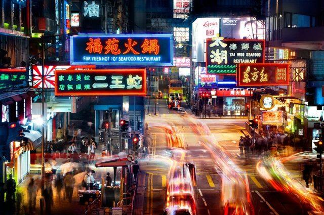 neons YellowKorner Hong Kong
