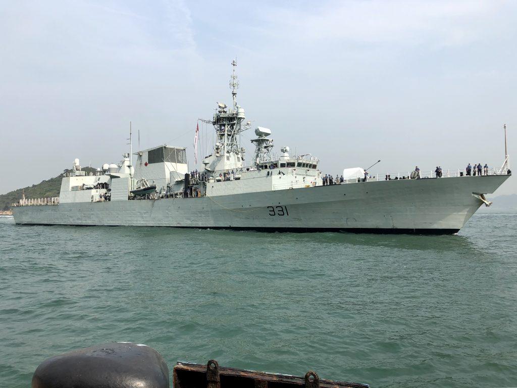 HMCS Vancouver Hong Kong
