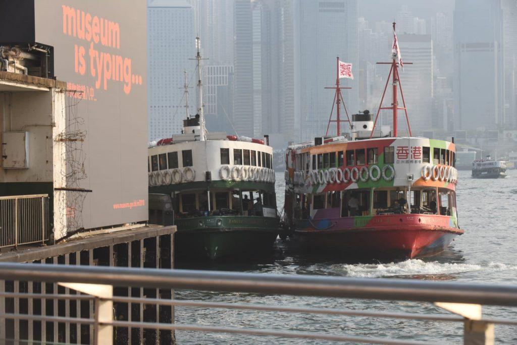 ferrys hong kong