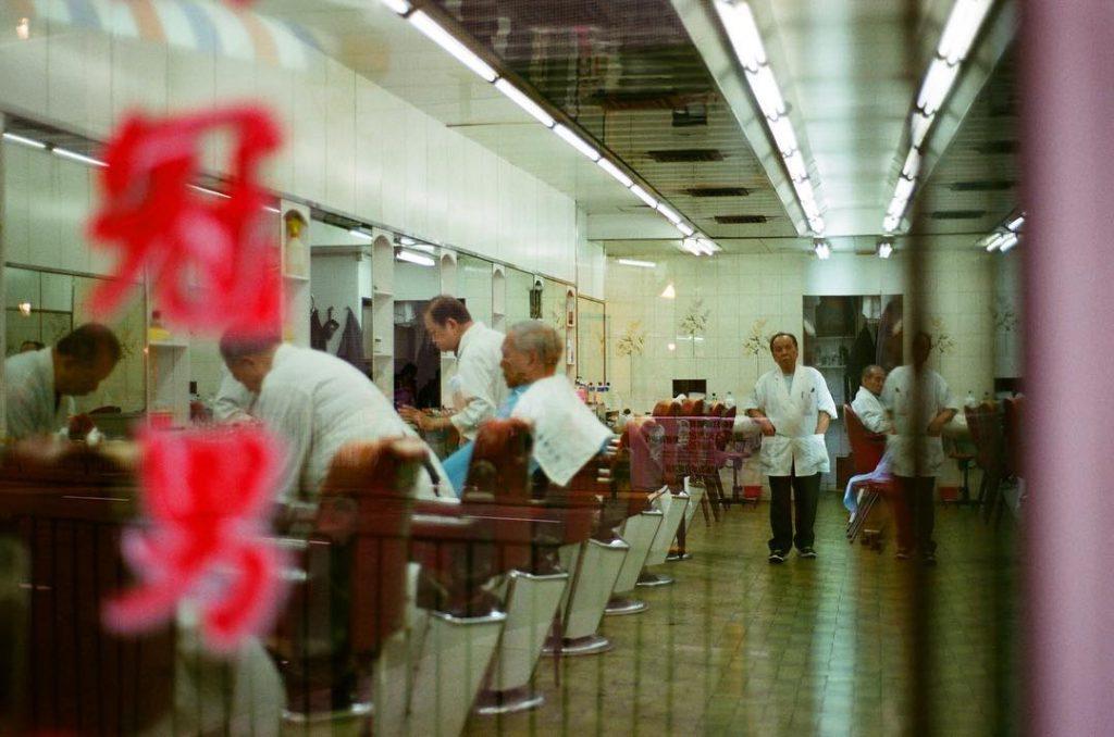 Kiu Kwun Barber Shop