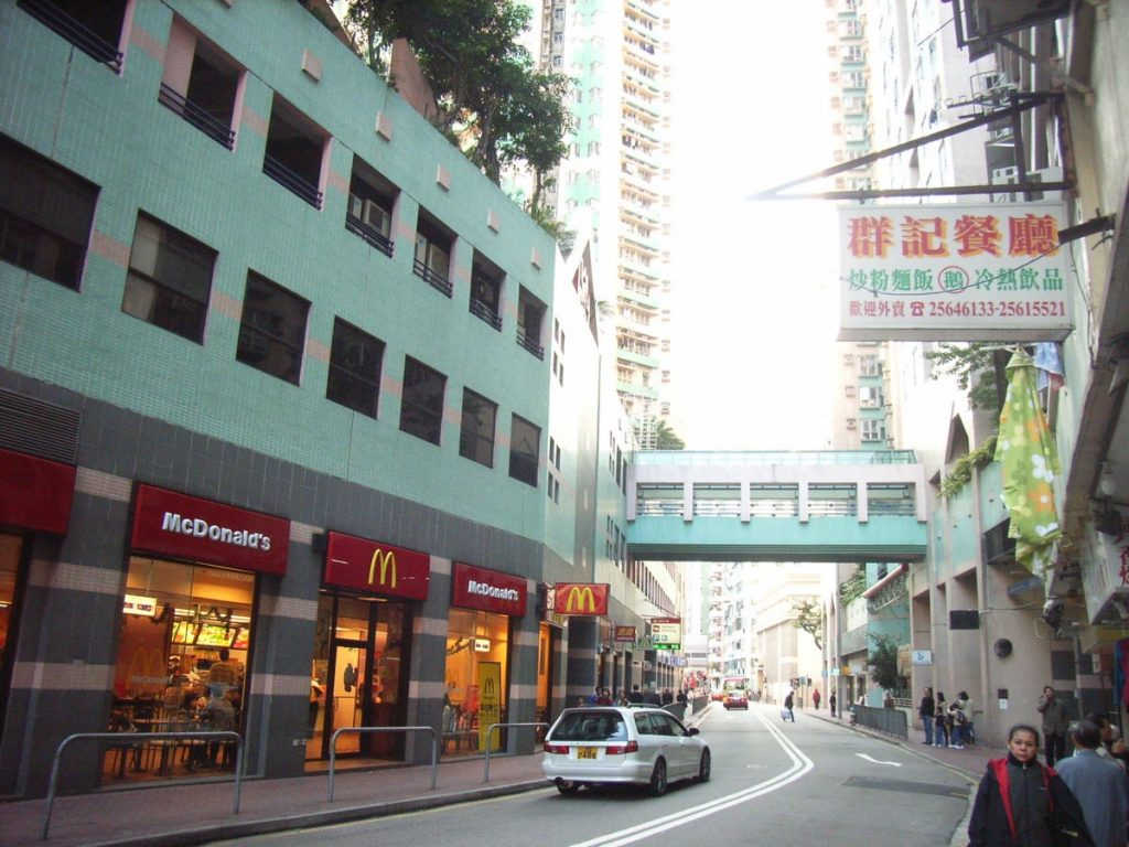 Tsat Tsz Mui Road