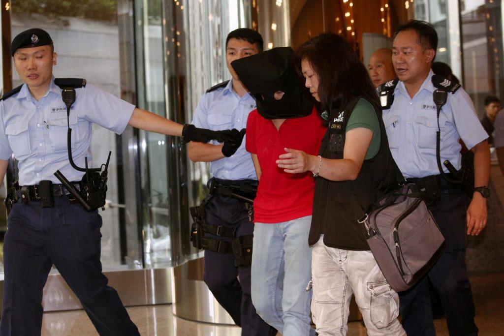 arrestation Quarry Bay Hong Kong