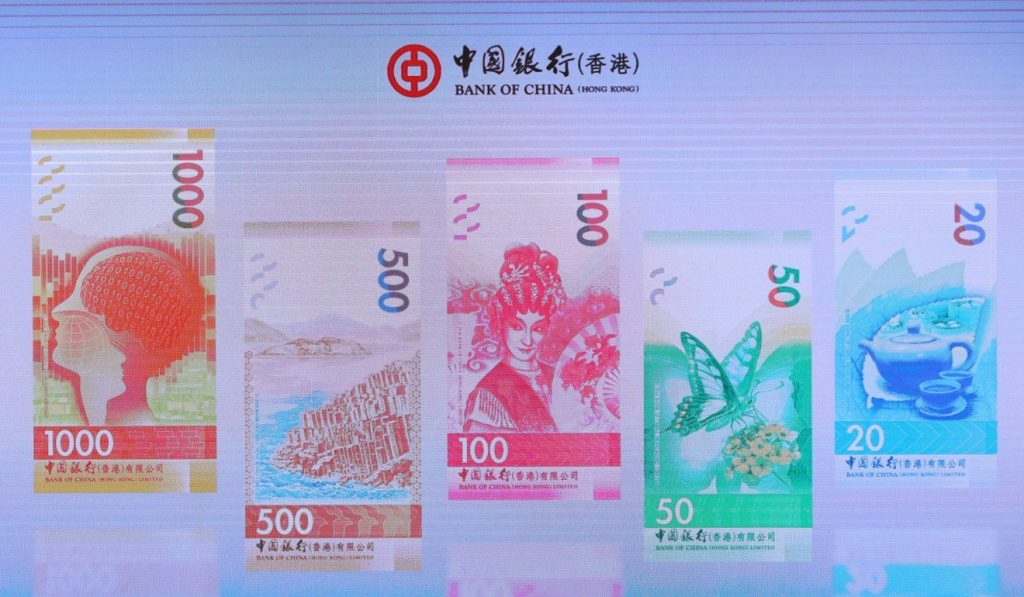 Nouveaux billets hongkongais Bank Of China