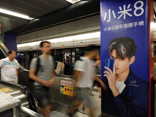 xiaomi Mi 8 Kris Wu