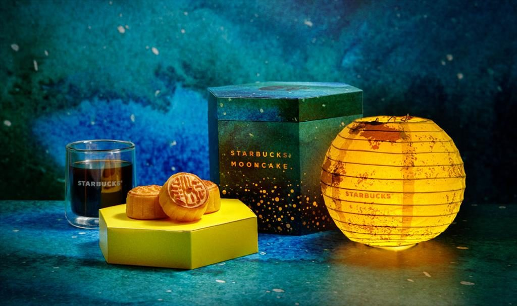 Starbucks mooncake 2018