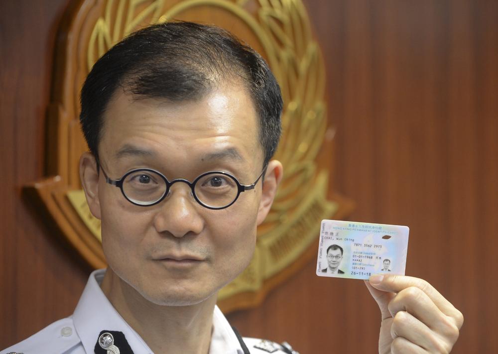 Carte d'identité Chan Tin-chee Hong Kong