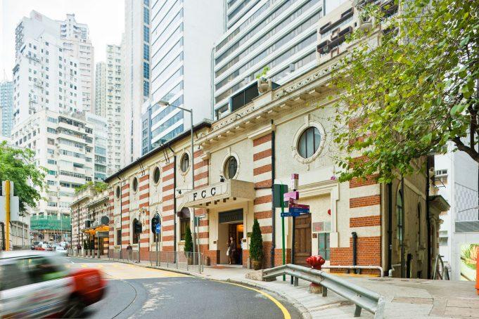 FCC Club des correspondants étrangers Hong Kong