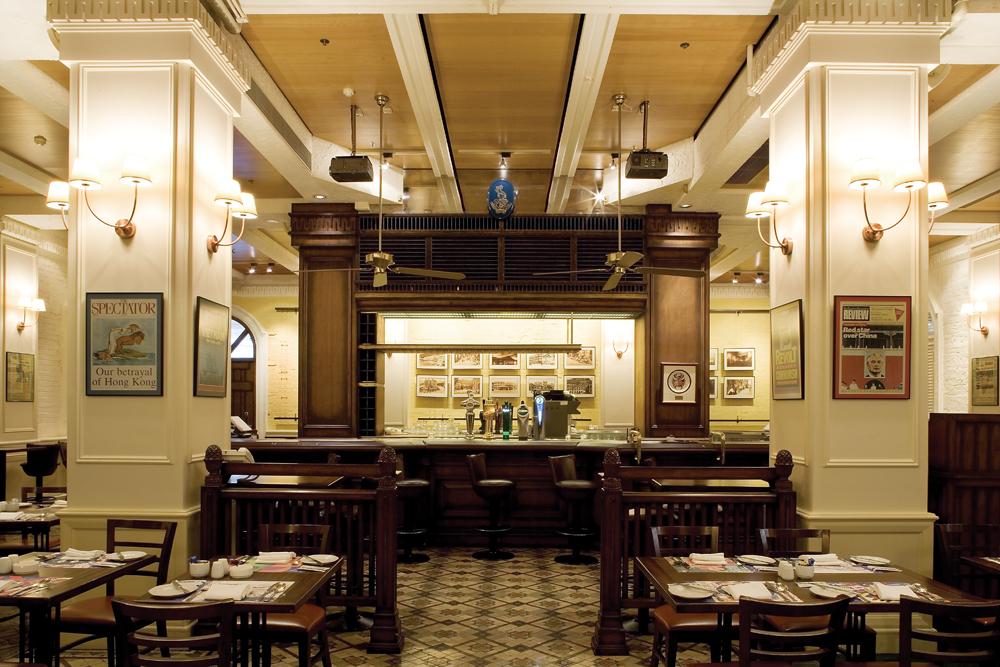 FCC Hong Kong bar