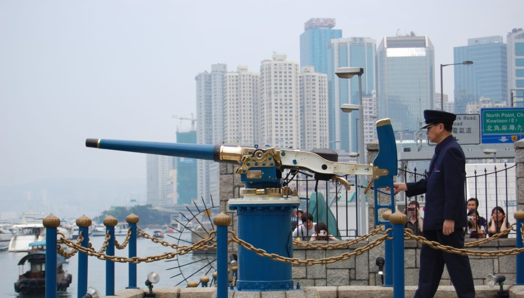 Canon Noon Day Gun Causeway Bay