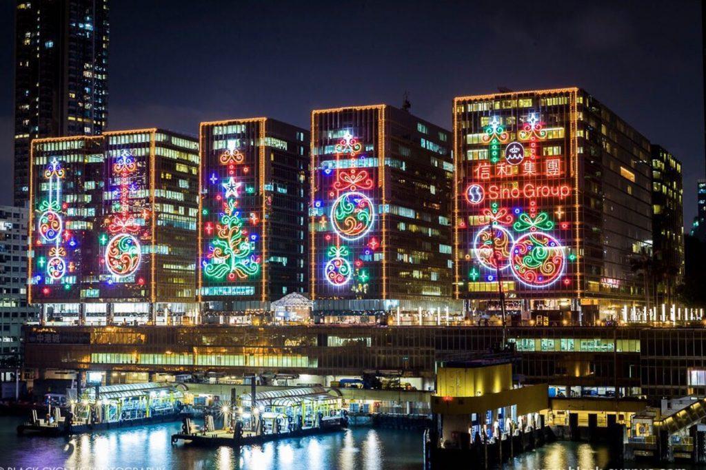 Ocean Center Hong Kong noel