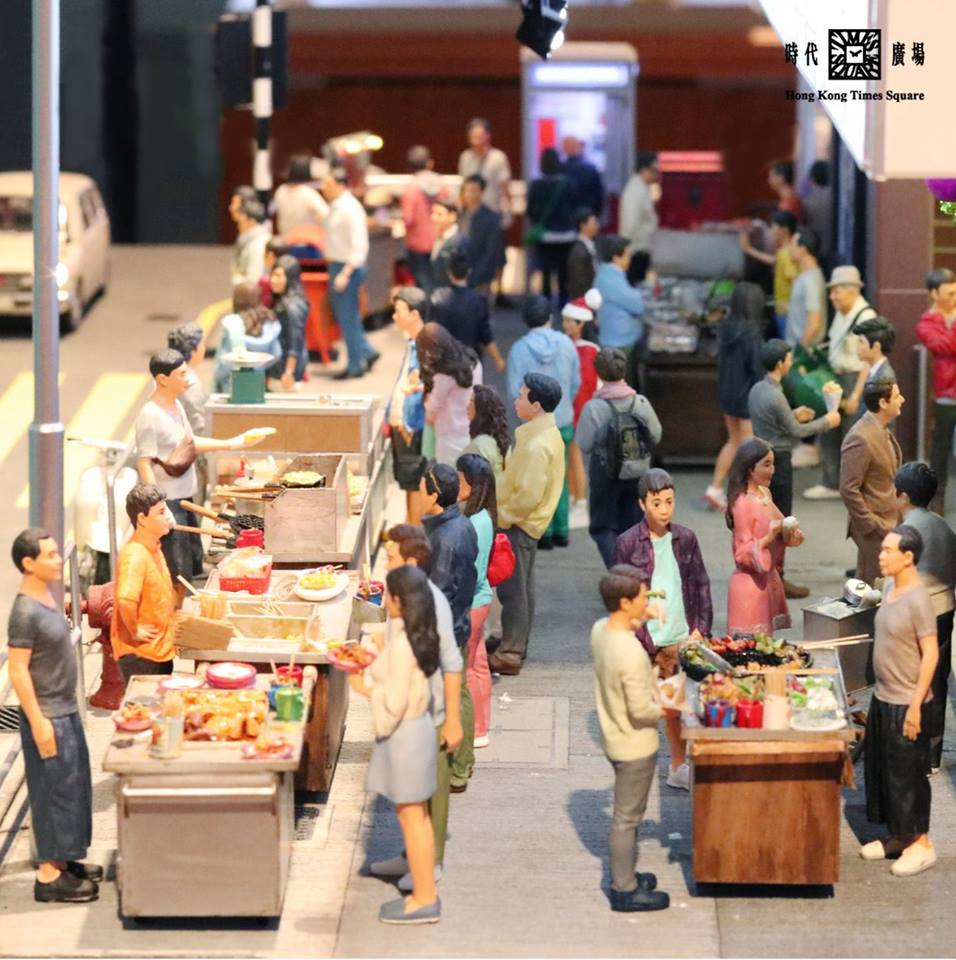 Times Square Hong Kong miniature