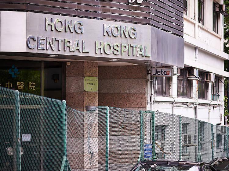 hong Kong Central hospital