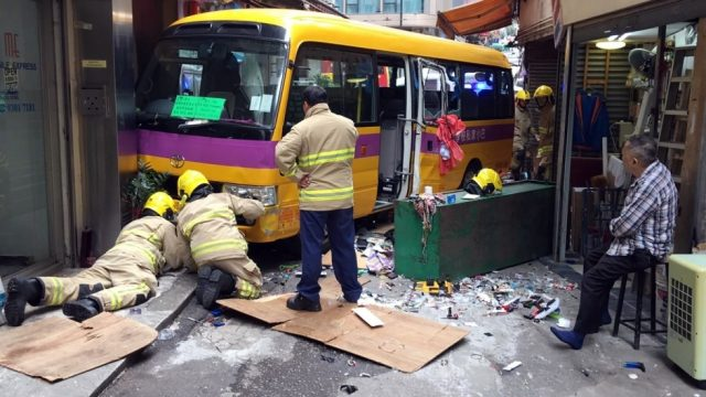 accident bus scolaire North Point