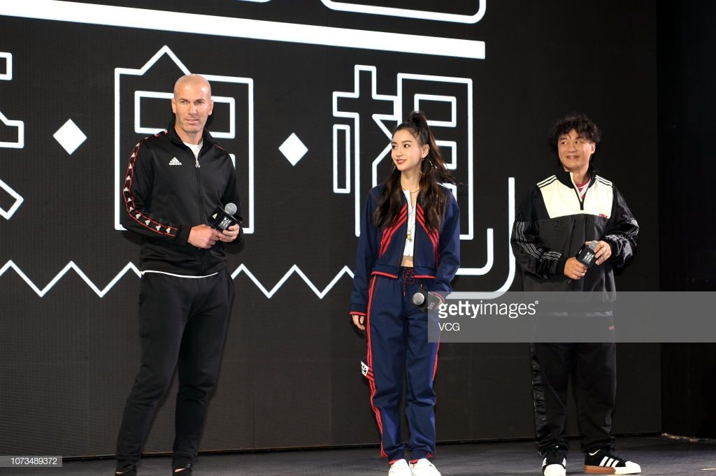 Angelababy Zinedine Zidane Eason Chan Adidas